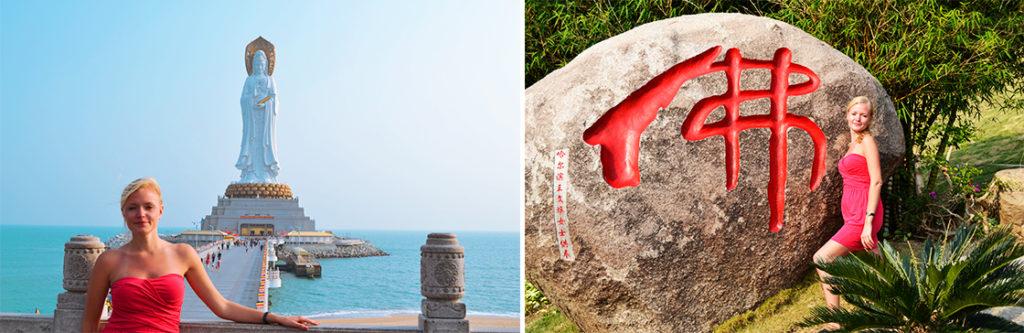 china4 1024x333 - Райский остров Хайнань