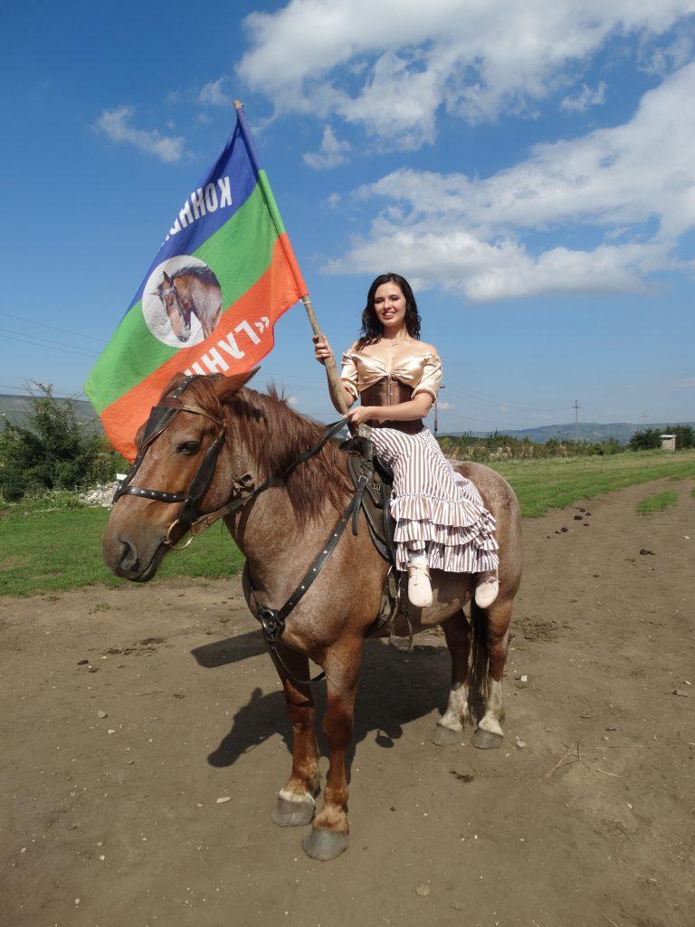 Катание на Лошадях, Кисловодск