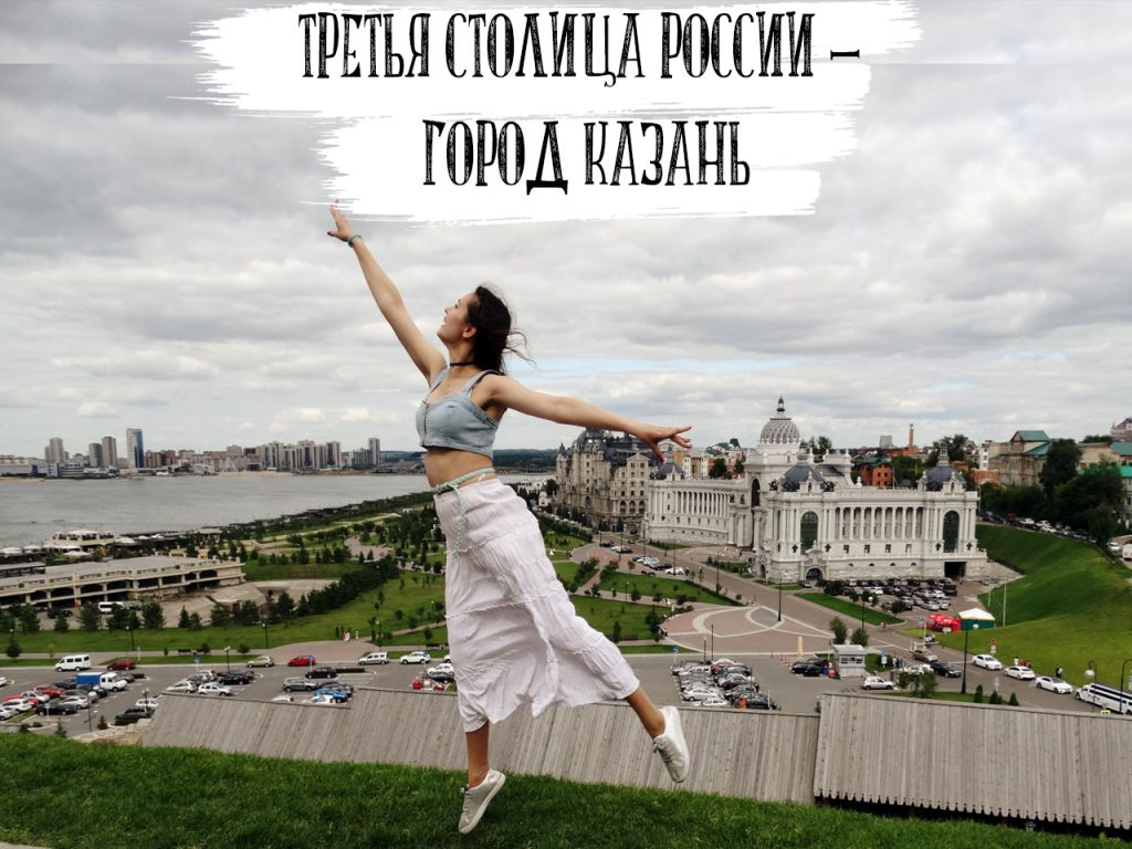 kazan_blog